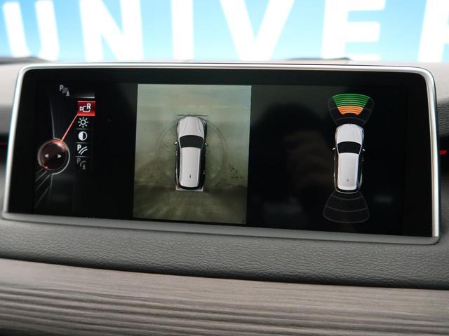 ●全周囲カメラ搭載!大きな車体でも安心して駐車できますね!