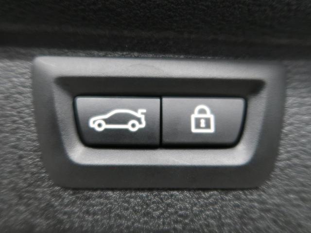 ●電動リアゲート重たいトランクもボタン一つで開閉可能です!