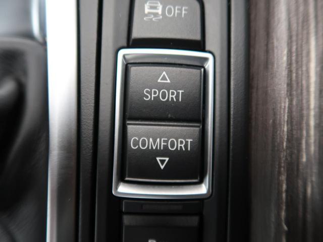 ●走行モードの切り替えが可能です!BMWの走りをお楽しみください!