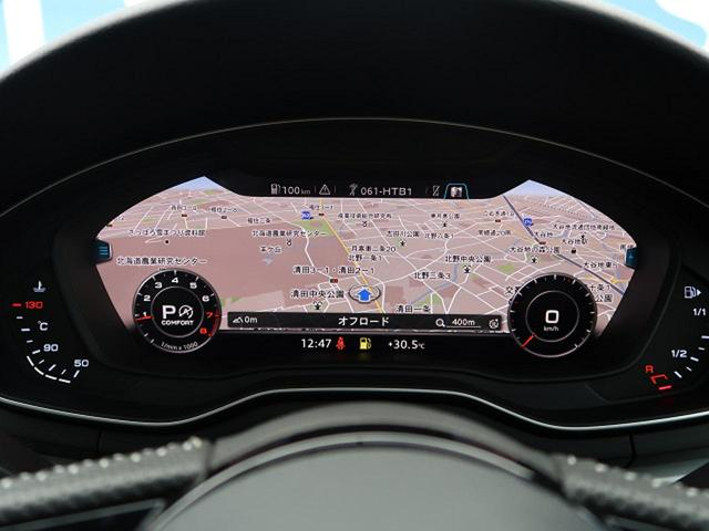 ●バーチャルコックピット 最新のアウディに搭載可能なバーチャルコックピット!ハイテク装備で快適にドライブをお楽しみいただけます!