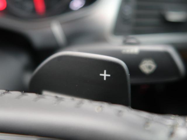 「アウディ」「A7スポーツバック」「セダン」「北海道」の中古車27