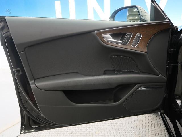 ●左後席ドアパネルの使用感:擦れ・キズも少なく、ご覧の通りきれいな状態を維持しております。また、室内クリーニング・コーティングもご用命いただけます。