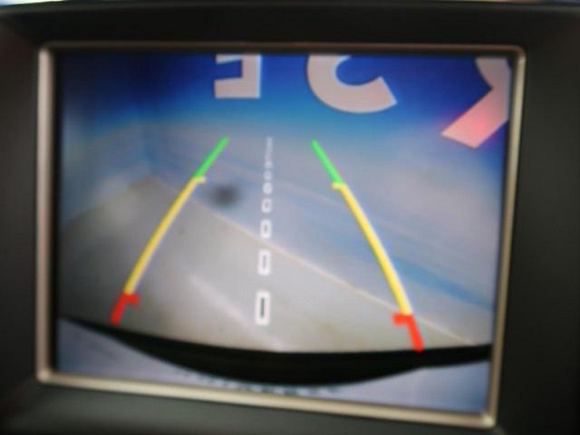 ●バックカメラ搭載 安全駐車には欠かせない機能ですね!