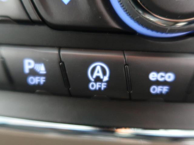 ●アイドリングストップ ECOドライブには欠かせない装備ですね!