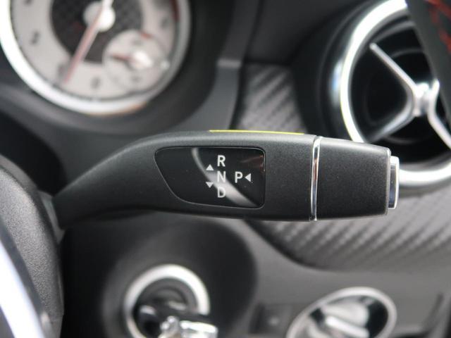 ●前席:ゆったりとしたドライバースペースで、長時間の運転でも快適にお過ごしいただけます。