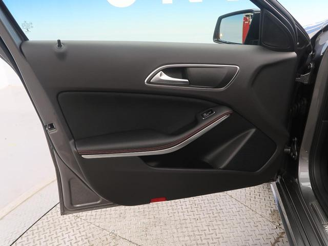 ●助手席側ドアパネルの使用感:擦れ・キズも少なく、ご覧の通りきれいな状態を維持しております。また、室内クリーニング・コーティングもご用命いただけます。