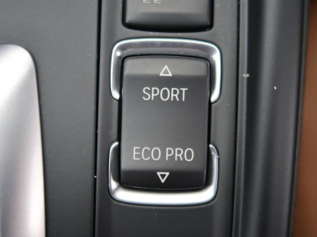 ●走行モードの切り替えが可能です!BMWの「駆け抜ける喜び」をご体感ください!