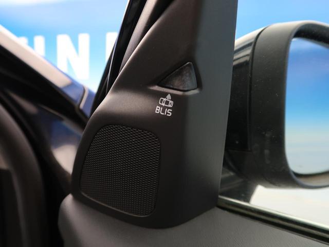 ●BLIS 死角にいる障害物を探知し、音で知らせます!安全運転には欠かせない装備ですね!