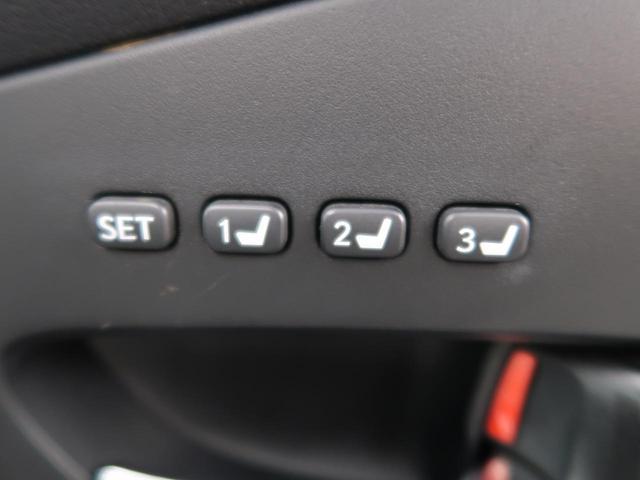「レクサス」「RX」「SUV・クロカン」「北海道」の中古車6