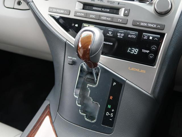 「レクサス」「RX」「SUV・クロカン」「北海道」の中古車10