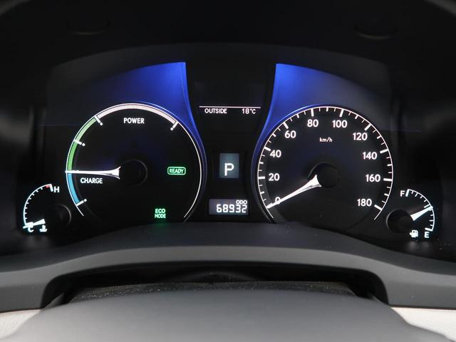 「レクサス」「RX」「SUV・クロカン」「北海道」の中古車14