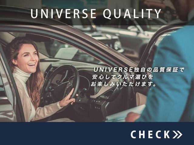 輸入車はメーカーやモデルによって起きやすいトラブルや故障が異なるのが特徴です。UNIVERSEでは輸入車の思わぬトラブルにも対応する安心保証をご用意しています。
