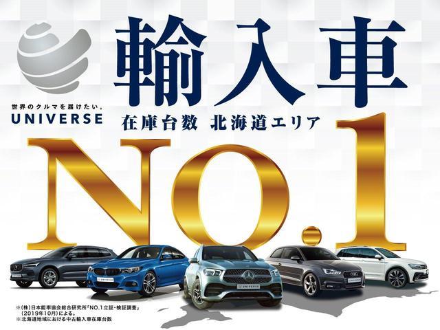 当店では輸入車を愛する全ての方にご利用いただくため、人気モデルはもちろん、希少モデルまで幅広くラインナップしております!