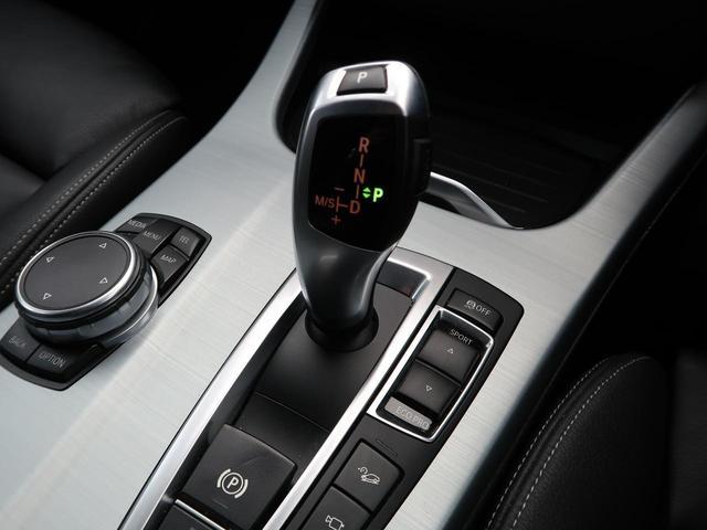「BMW」「X3」「SUV・クロカン」「北海道」の中古車8