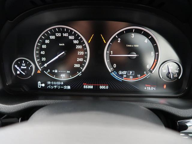 「BMW」「X3」「SUV・クロカン」「北海道」の中古車12