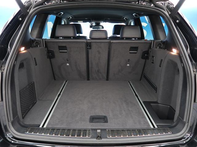 「BMW」「X3」「SUV・クロカン」「北海道」の中古車15