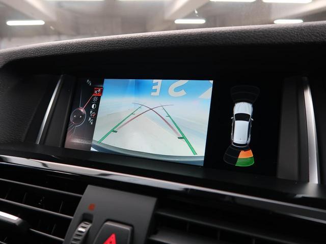 「BMW」「X3」「SUV・クロカン」「北海道」の中古車20