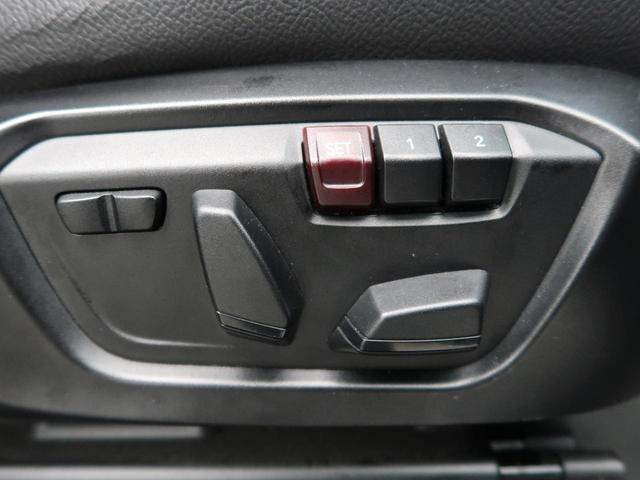 「BMW」「X3」「SUV・クロカン」「北海道」の中古車21