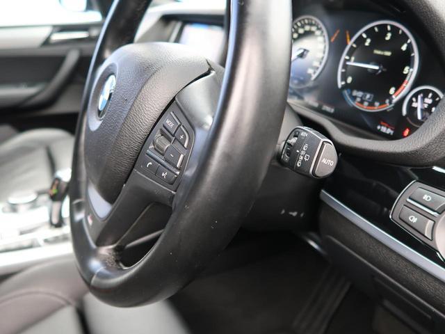 「BMW」「X3」「SUV・クロカン」「北海道」の中古車27
