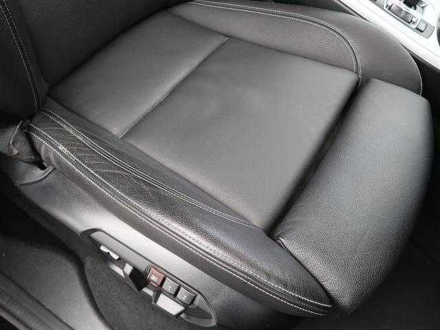 「BMW」「X3」「SUV・クロカン」「北海道」の中古車28