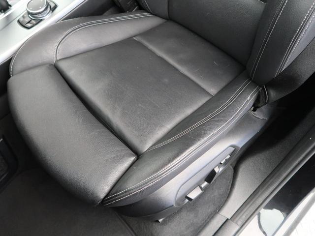 「BMW」「X3」「SUV・クロカン」「北海道」の中古車29