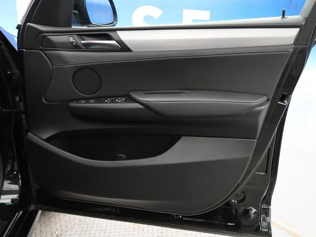 「BMW」「X3」「SUV・クロカン」「北海道」の中古車32