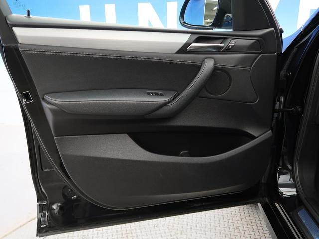 「BMW」「X3」「SUV・クロカン」「北海道」の中古車33