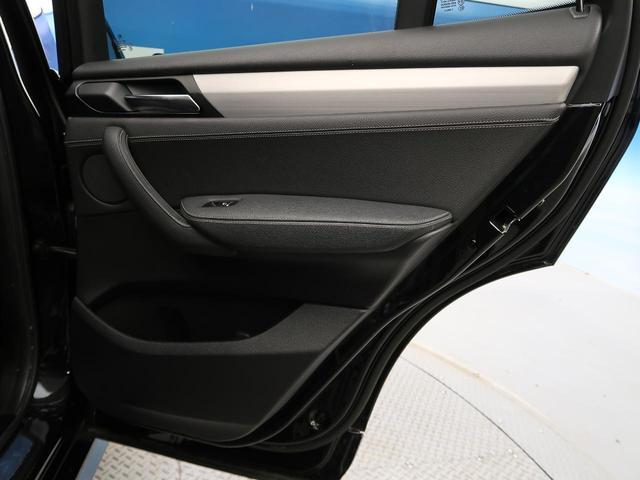 「BMW」「X3」「SUV・クロカン」「北海道」の中古車34