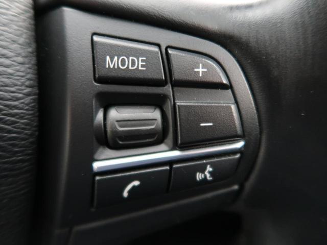 「BMW」「X3」「SUV・クロカン」「北海道」の中古車37