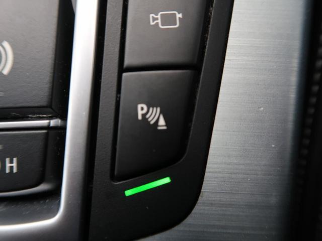 「BMW」「X3」「SUV・クロカン」「北海道」の中古車38