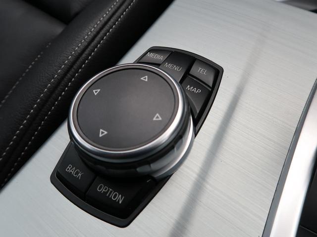 「BMW」「X3」「SUV・クロカン」「北海道」の中古車42
