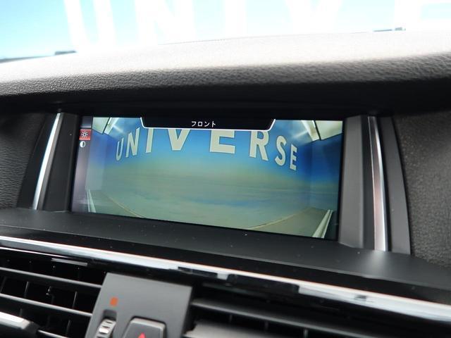 「BMW」「X3」「SUV・クロカン」「北海道」の中古車45