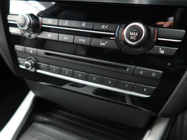 「BMW」「X3」「SUV・クロカン」「北海道」の中古車47