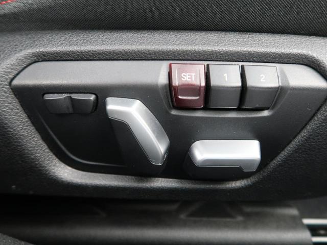 「BMW」「3シリーズ」「セダン」「北海道」の中古車4