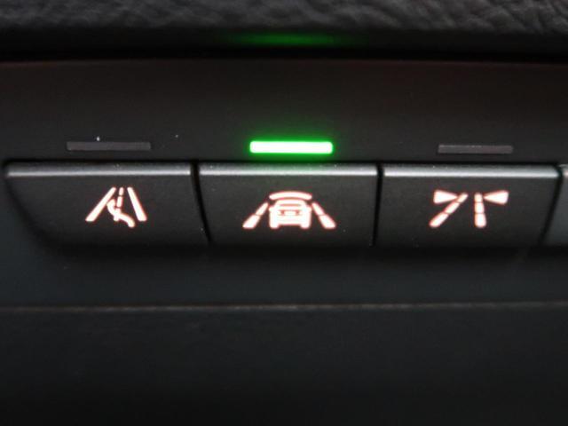 ●衝突被害軽減システム 安全装備満載の1台です!安心してドライブをお楽しみいただけます