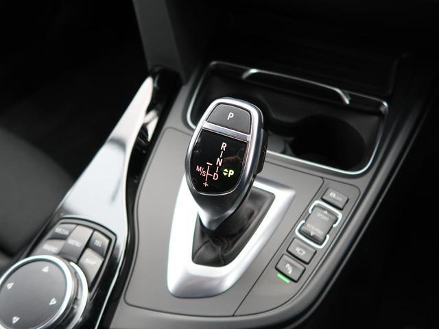 「BMW」「3シリーズ」「セダン」「北海道」の中古車8