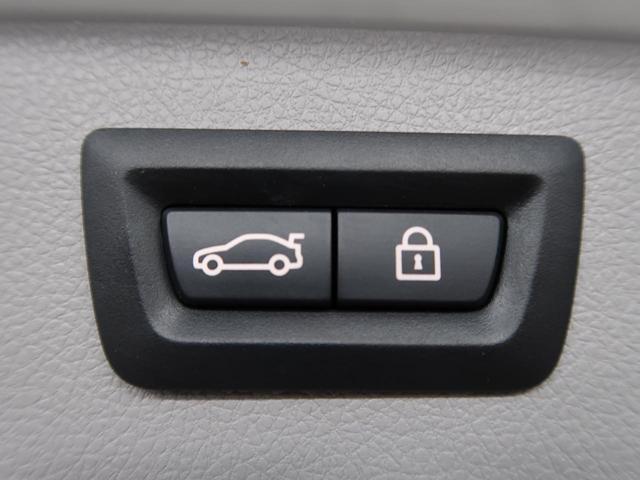 「BMW」「3シリーズ」「セダン」「北海道」の中古車20