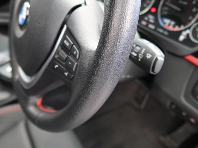 「BMW」「3シリーズ」「セダン」「北海道」の中古車26