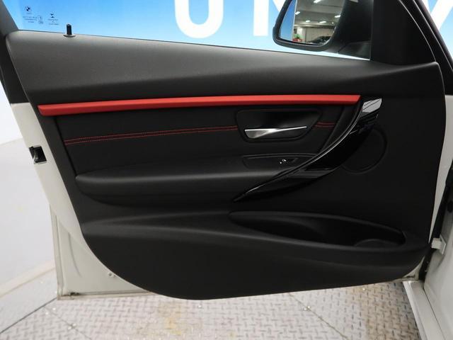 「BMW」「3シリーズ」「セダン」「北海道」の中古車32