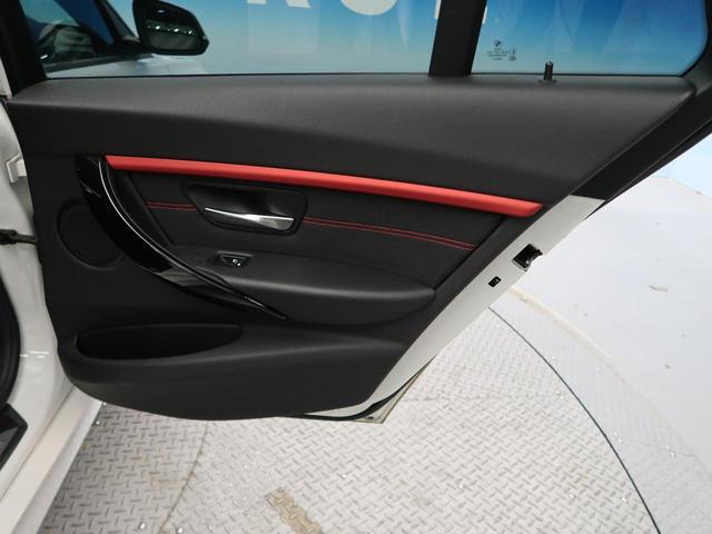 「BMW」「3シリーズ」「セダン」「北海道」の中古車33