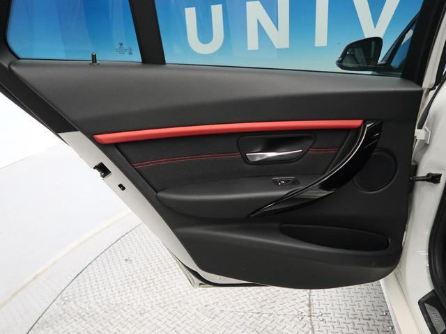 「BMW」「3シリーズ」「セダン」「北海道」の中古車34