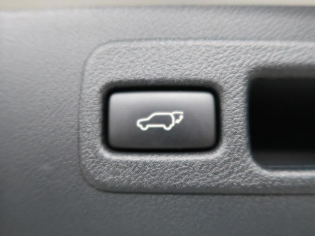 「レクサス」「NX」「SUV・クロカン」「北海道」の中古車5