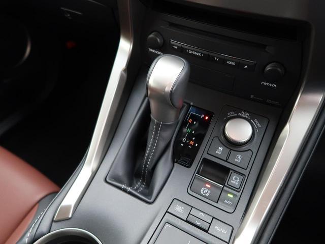「レクサス」「NX」「SUV・クロカン」「北海道」の中古車8