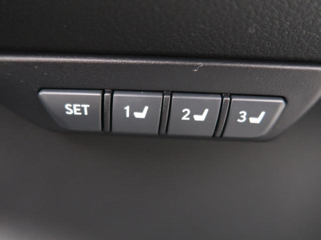 「レクサス」「NX」「SUV・クロカン」「北海道」の中古車21