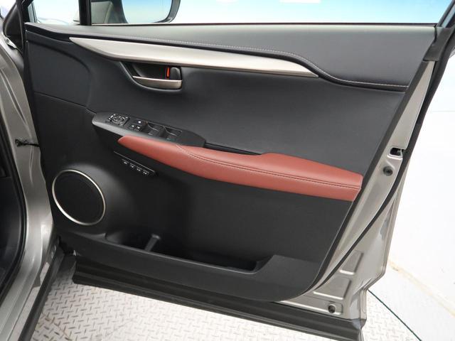 「レクサス」「NX」「SUV・クロカン」「北海道」の中古車32