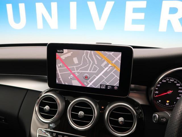 ●メルセデスベンツ純正ナビ:高級感のある車内を演出させるナビです!