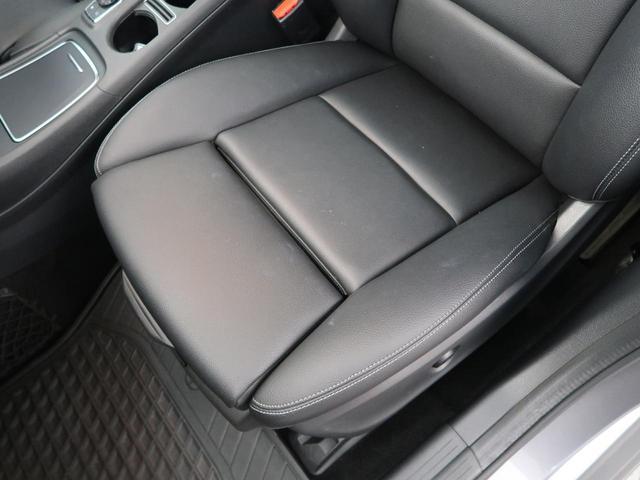 「メルセデスベンツ」「GLAクラス」「SUV・クロカン」「北海道」の中古車30