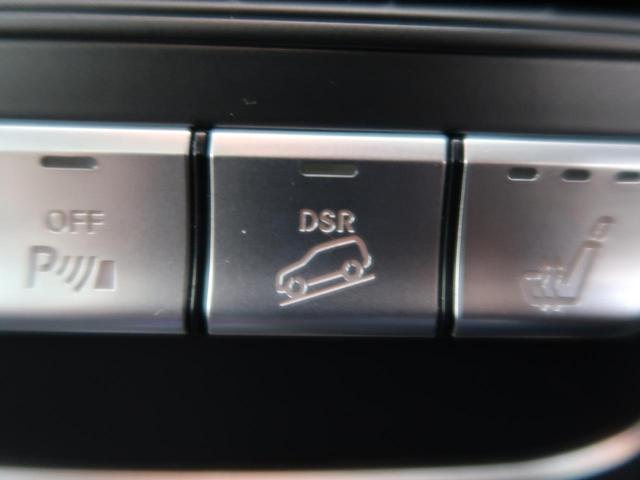 「メルセデスベンツ」「GLAクラス」「SUV・クロカン」「北海道」の中古車38