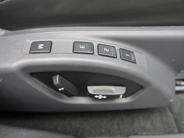 「ボルボ」「XC60」「SUV・クロカン」「北海道」の中古車5