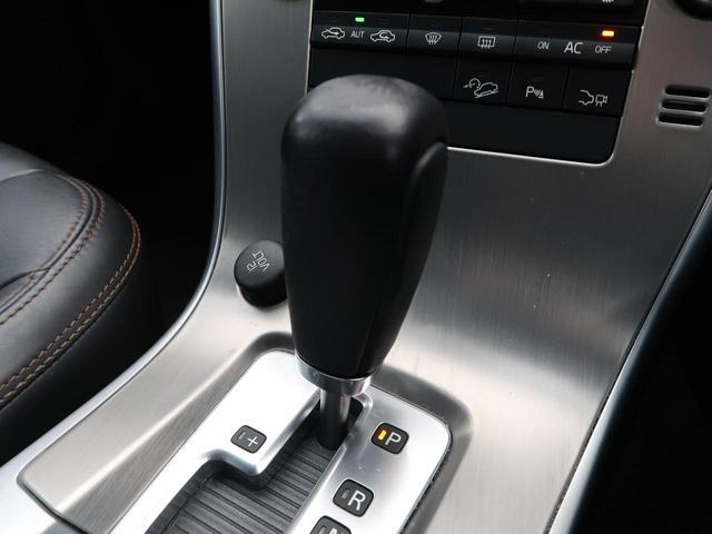 「ボルボ」「XC60」「SUV・クロカン」「北海道」の中古車10